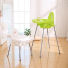 Baby verstellbarer Plastik Esszimmerstuhl
