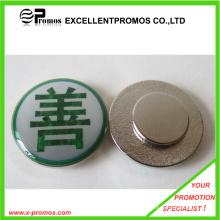 Pin de volet métallique magnétique personnalisé promotionnel (EP-MB8141)