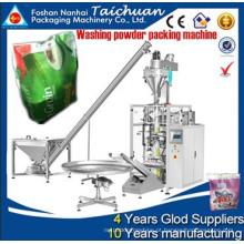 VFFS detergente automático em pó Máquina de embalagem em pó / máquinas de embalagem em pó de lavagem feito na China TCLB-420DZ