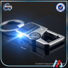 sedex 4p Mini LED Keychain Lights Mini Flashlights