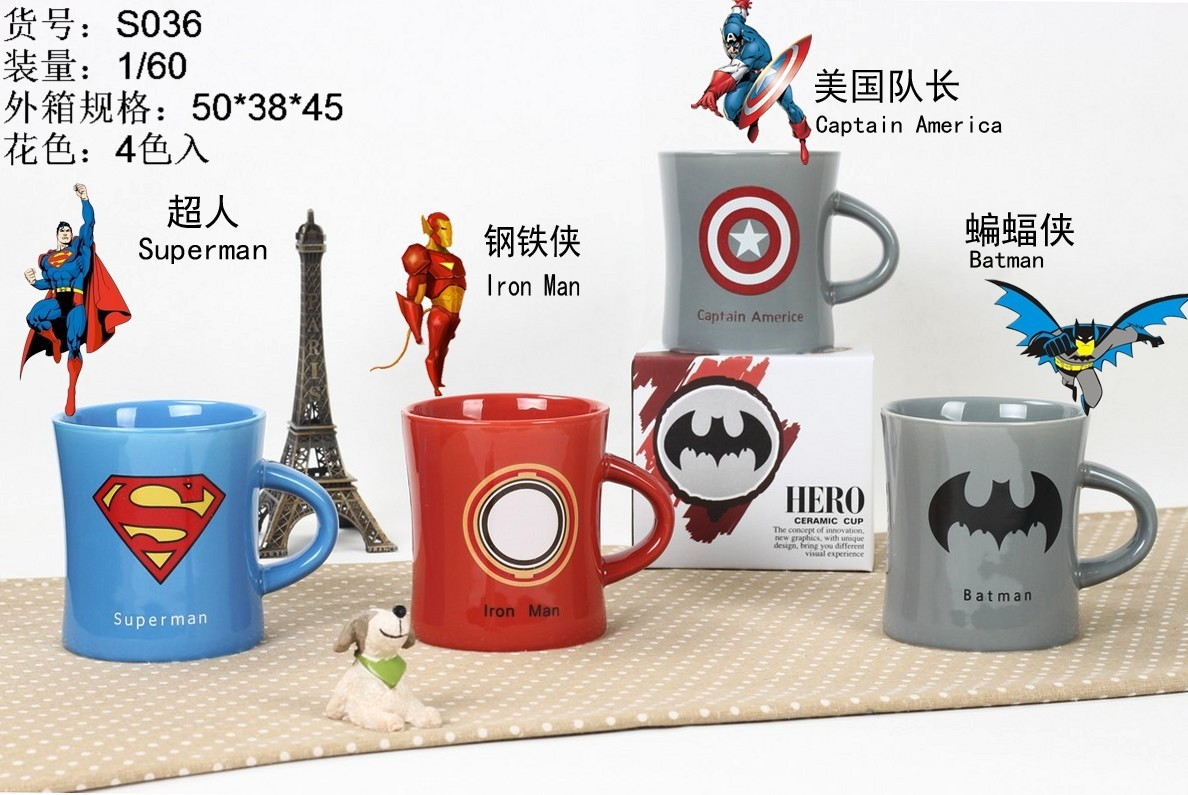 Marvel Comics Coffee Mug