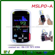 MSLPO-B 2016 Oxímetro de pulso portátil de mano con Bluetooth Funciton inalámbrico