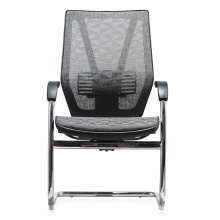Hot Sale Reception Visitor Chair Modern Mesh Office Chair Boss Chair For Office Guest