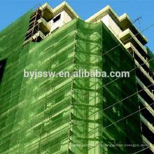 Hot Sale Green Scaffold Net/Construction Safety Net