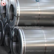 CRNGO Transformer Используется 0.5mm Толстая холоднокатаная нецеленаправленная кремниевая стальная катушка