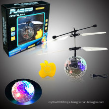 Flying Flash Ball Celestial Body Novel Electric Inductive Toy