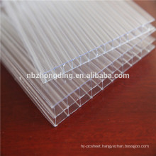 anti-fog polycarbonate greenhouse sheet/PC greenhouse panel