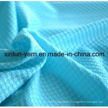 Обычная ткань жаккарда Spandex Lycra для сексуального белья / купальник / нижнее белье