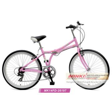26′′ Alloy Folding Mountain Bike (MK14FD-26197)