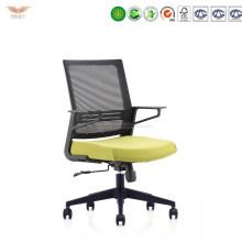 Fashion Office Furniture Mesh Middle Back Ergonomic Chair (198B1)