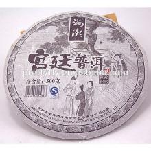 500g Super qualidade chá orgânico Beleza chá Pu erh chá yunnan puer chá HaiChao puer chá Palace Pu er chá