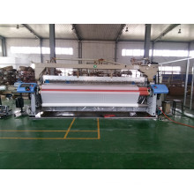 190cm Plain Water Jet Loom with Double Nozzle Similar with Tsudkoma