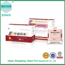 GMP certificated manufacturer Ciprofloxacin Soluble Powder for animals