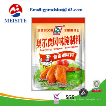 Compound Seasoning/Spices Packaging Bags