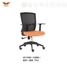 High Quality Orange Seat Mesh Back Basic Office Swivel Staff Chair (HY-183B)