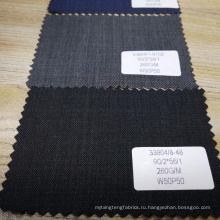 Китай лучшей цене 260г/м тонкая шерсть и полиэстер смесь ткань для костюма