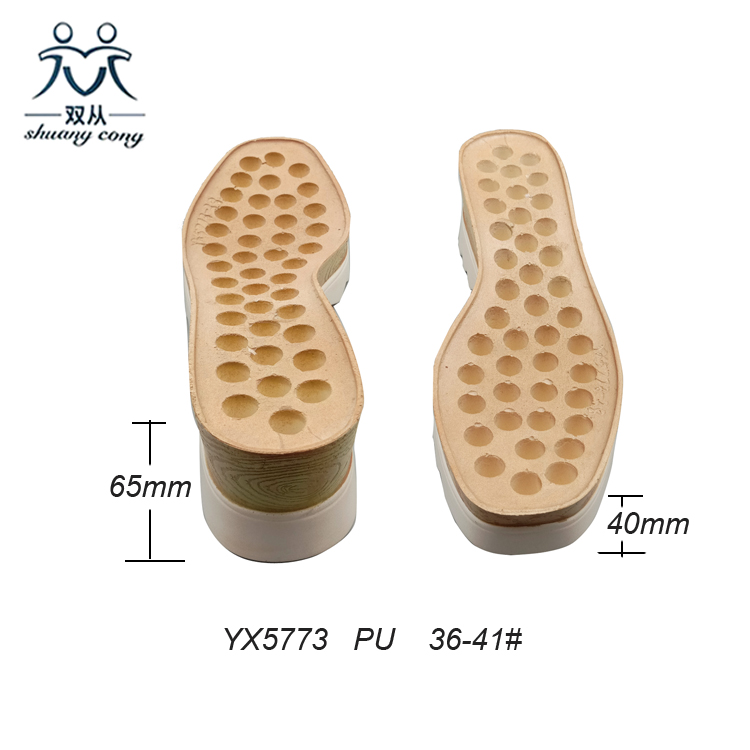 Shoe Sole Factory