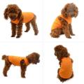 Camiseta en blanco de la ropa del perro de perrito tshirt