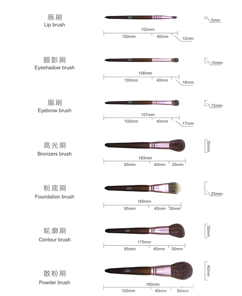 7PCS Goat Hair Wood Handle Makeup Brush 3