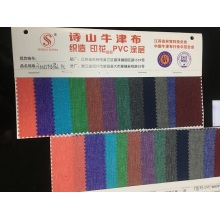 Cheap 2020 New Style Cationic Fabric