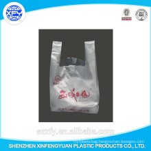 Manufacturers Top Quality Custom Shape Vest Carrier Plastic Bags
