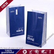 Disposable Vomit Bags Medical Hospital Barf Bags Airsickness Tavel Sick Bags
