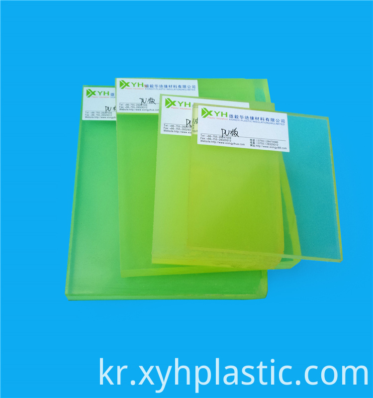 1mm Thickness PU Sheet