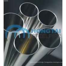 Cold Drawn Precision Seamless Steel Tube/Pipe En10305 DIN2391 JIS G3441