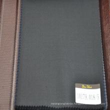 cutting 100% wool fabric in twill design