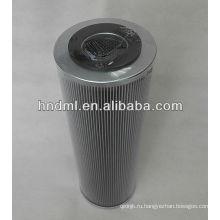 Замена фильтра-фильтра SCHROEDER Tunnel BBZ3, Фильтр для табачного оборудования