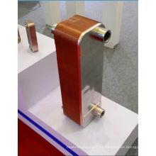 Intercambiador de calor de placas soldadas Ss316L para compresor de aire