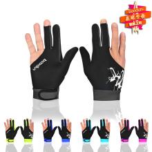 Factory Promotion Three Finger Billiard Glove