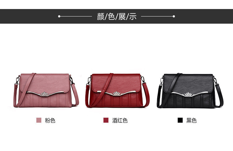 lady hand bags s11094 (16)