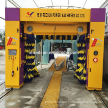 automatic car wash machine brushed fully automatic for sale RSDS-9