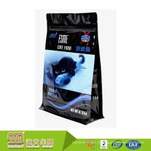 Oreille Fabrication Personnalisée Logo Conception Refermable Zipper Haut Couleur Noir 1 kg Pet Food Sac D'emballage