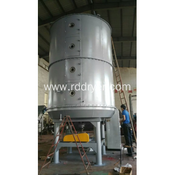 Zinc Sulfate Monohydrate Continuous Dryer Equipment