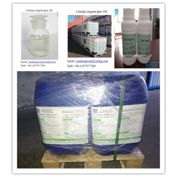 PTAC 65% for cationic starch