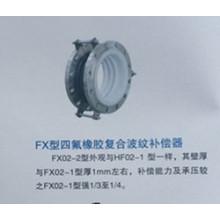 PTFE с соединение расширения металла (ПКС)