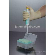 Микро-дозаторов переменного объема или исправить дозаторов объемом