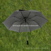 27 Zoll schwarz 2 umklappbare EVA Stiel Auto offenen Regenschirm (YS2F0009-2)