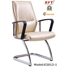 Modern Hotel Leather Office Arm Arm Mobília cadeira de reunião (E2012-1)