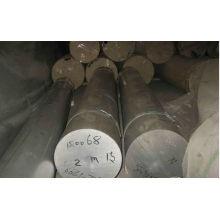 Barra de liga de alumínio 7475