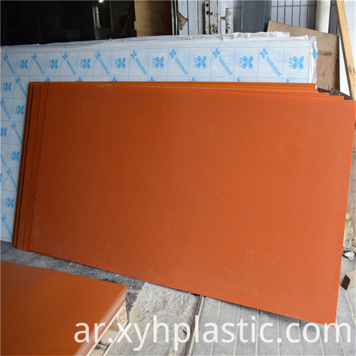 Orange Bakelite Block