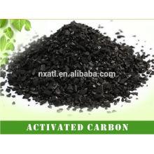 Carbone activé granulaire