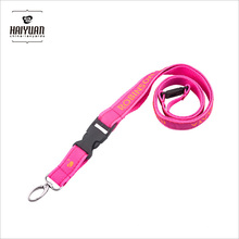 Double Lanyard with Woven Ribbon