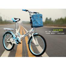 "14"" 16"" 20"" Single Speed Disc Brake Alloy Foldable Bike"