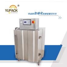 Sistema de control LCD Dzg600 Tipo de armario Envasado al vacío y cámara de vacío Máquina o máquina de vacío