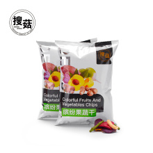 VF fruit and vegetables chips with BRC/mixed vegetable and fruit chips