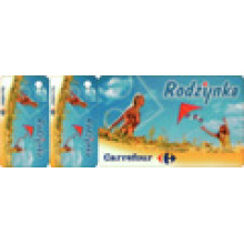 Подарочная карта Combo Card, карточка с штрих-кодом
