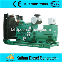 Kaihua produce water cooled Diesel Generator powered by CCEC Cummins Engine